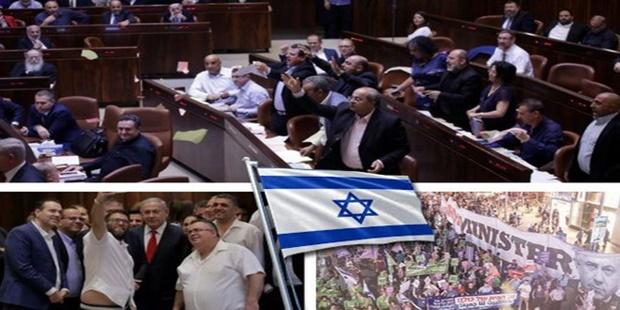 """İsrail Parlamentosu """"Yahudi Ulus Devleti"""" Yasa Tasarısını Kabul Etti"""