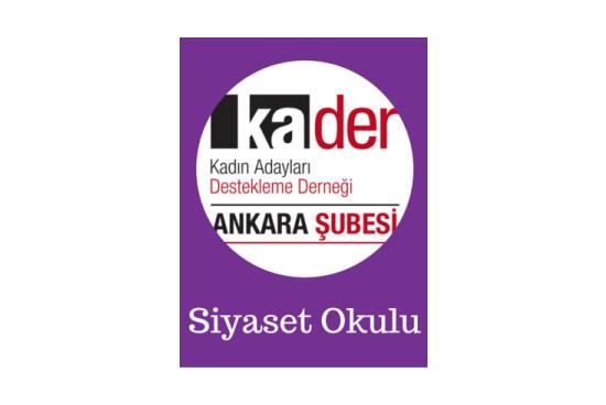 kader_logo.jpg