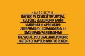 Kayseri ve Çevresi: Toplumsal, Kültürel ve Ekonomik Tarihi Konferansı