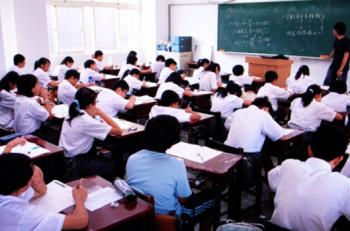 """MEB'in Zeka Testi Uygulamasına Tepkiler… <br>""""Sorunları Çözmeyeceği Gibi Eşitsizlikleri Arttıracak"""""""