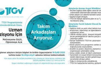 Türkiye Teknoloji Geliştirme Vakfı Takım Arkadaşları Arıyor