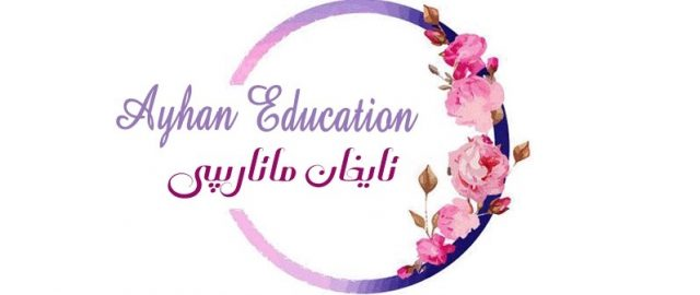 Ayhan Education