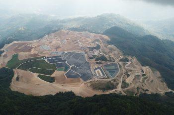 'Ordu'nun %74'ü Madenlere Ruhsatlı'