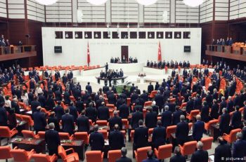 Suggestions on a Strengthened Parliamentary System Under The Scope of Checks and Balances…