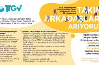 Türkiye Teknoloji Geliştirme Vakfı Ekip Arkadaşları Arıyor